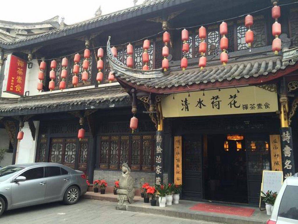 """Photo of CLOSED: Qing Shui Lian Hua - The Lotus on the Water  by <a href=""""/members/profile/Tianci"""">Tianci</a> <br/>Restaurant front - Note red sign in upper left.  <br/> April 28, 2014  - <a href='/contact/abuse/image/38548/68804'>Report</a>"""