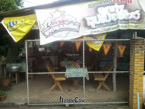 """Photo of A Youta Sponsored Eatery  by <a href=""""/members/profile/samden"""">samden</a> <br/>The restaurant from outside <br/> May 12, 2013  - <a href='/contact/abuse/image/38566/48153'>Report</a>"""