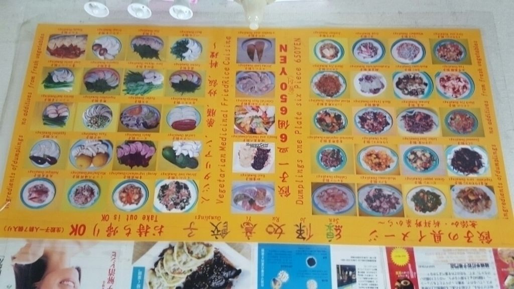 """Photo of Senjo Handmade Gyoza Shop  by <a href=""""/members/profile/ChristinaKaras"""">ChristinaKaras</a> <br/>Dumpling options; many veg available <br/> August 8, 2016  - <a href='/contact/abuse/image/39225/166949'>Report</a>"""