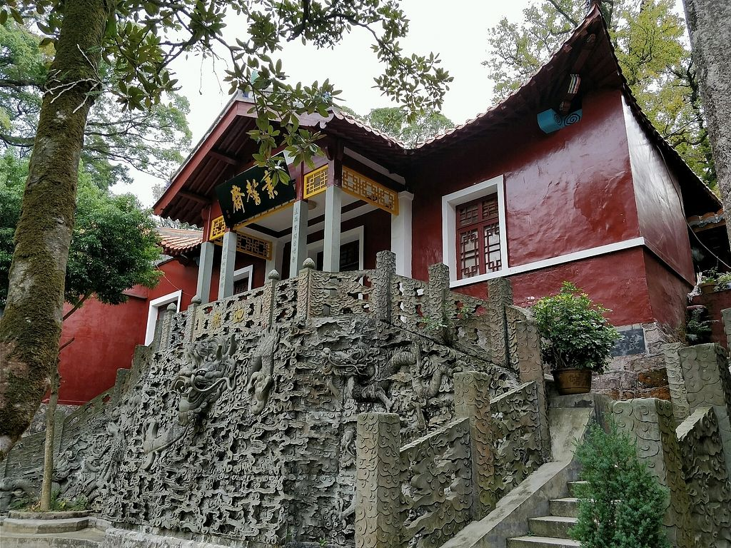 """Photo of Yongquan Temple Vegetarian Restaurant  by <a href=""""/members/profile/ultm8"""">ultm8</a> <br/>outside the restaurant entrance <br/> December 2, 2017  - <a href='/contact/abuse/image/3930/331444'>Report</a>"""