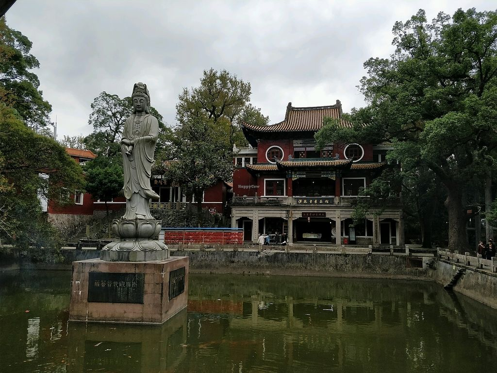 """Photo of Yongquan Temple Vegetarian Restaurant  by <a href=""""/members/profile/ultm8"""">ultm8</a> <br/>picture from outside the restaurant <br/> December 3, 2017  - <a href='/contact/abuse/image/3930/331807'>Report</a>"""