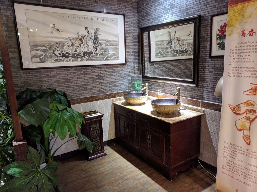 """Photo of Zhai Xiang Yuan  by <a href=""""/members/profile/AlexanderTaylor"""">AlexanderTaylor</a> <br/>Hand washing station <br/> October 29, 2017  - <a href='/contact/abuse/image/39732/319752'>Report</a>"""
