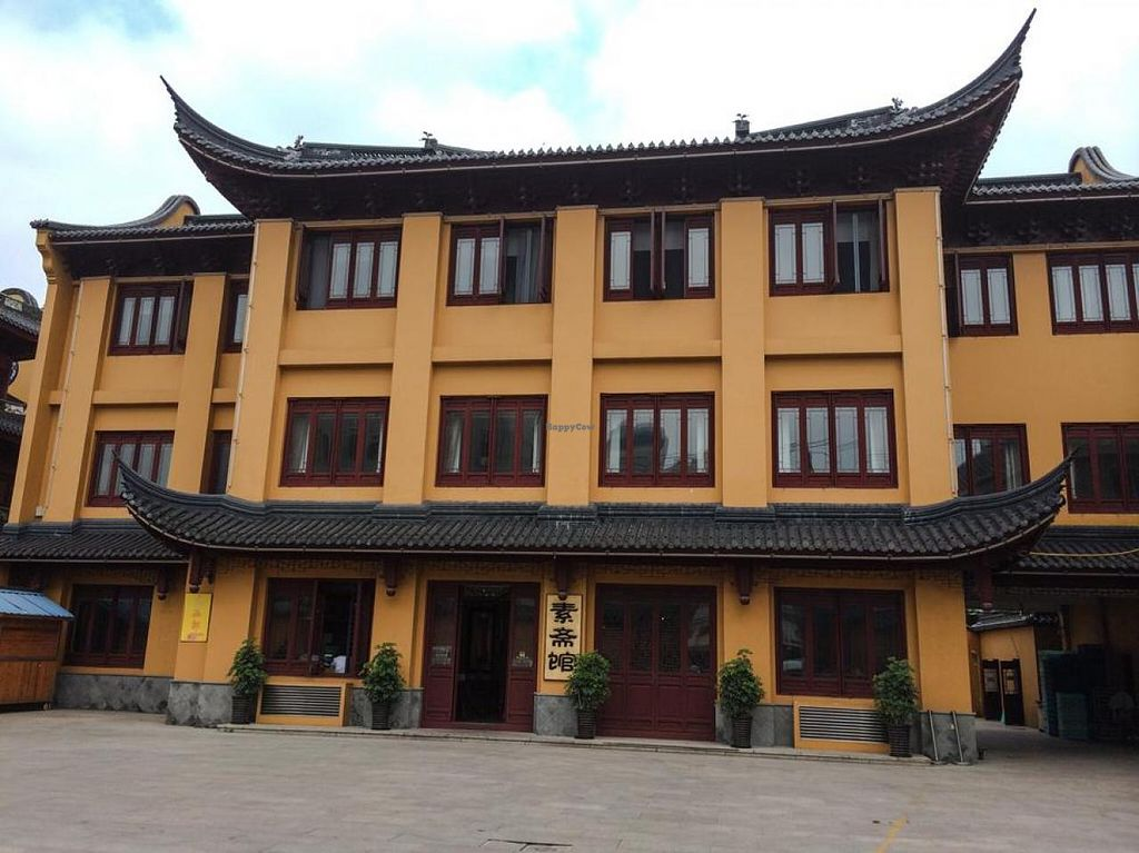 """Photo of Yun Lai Ji  by <a href=""""/members/profile/Tianci"""">Tianci</a> <br/>Restaurant front at gate <br/> June 8, 2014  - <a href='/contact/abuse/image/39910/71679'>Report</a>"""