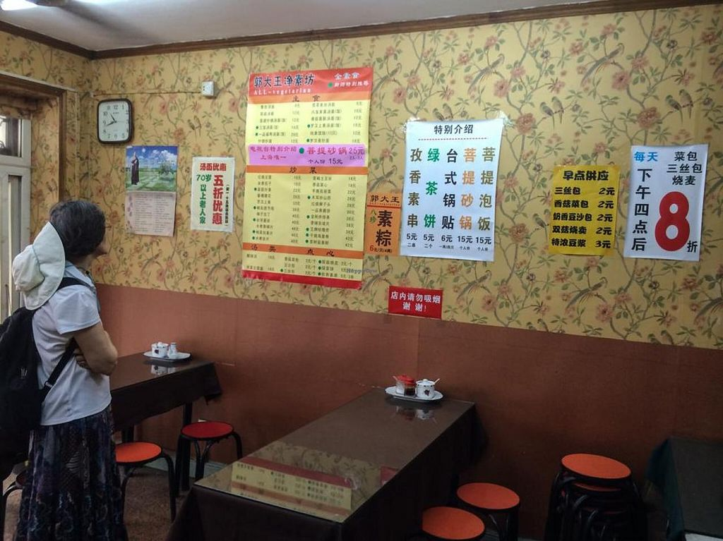 """Photo of Guo Da Wang  by <a href=""""/members/profile/Tianci"""">Tianci</a> <br/>Restaurant Interior  <br/> June 8, 2014  - <a href='/contact/abuse/image/39911/71682'>Report</a>"""