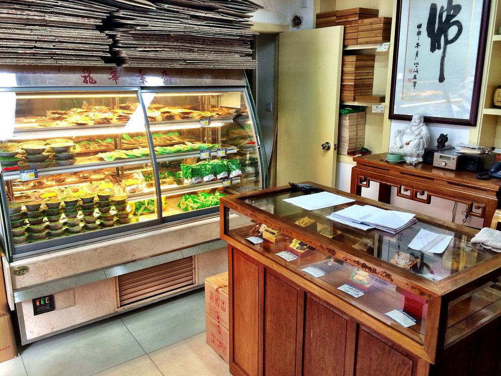 """Photo of Longhua Suzhai  by <a href=""""/members/profile/Tianci"""">Tianci</a> <br/>Longhua Vegetarian Foods Display 1 <br/> February 11, 2014  - <a href='/contact/abuse/image/39918/64163'>Report</a>"""