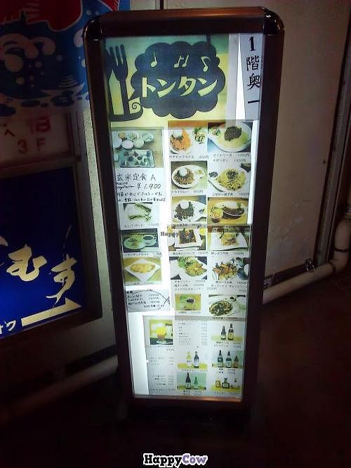 """Photo of CLOSED: Tomtam  by <a href=""""/members/profile/Rageru"""">Rageru</a> <br/>The sign outside the restaurant where you can see the logo and the menu in Japanese. There is an English menu inside the restaurant and the staff speaks English.  <br/> July 24, 2013  - <a href='/contact/abuse/image/40165/52032'>Report</a>"""