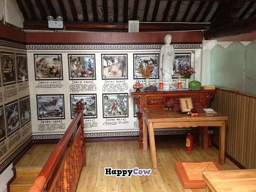 """Photo of CLOSED: Ci Yuan Zhai Vegetarian Restaurant  by <a href=""""/members/profile/Encrypted"""">Encrypted</a> <br/>2nd floor <br/> July 31, 2013  - <a href='/contact/abuse/image/40252/52565'>Report</a>"""