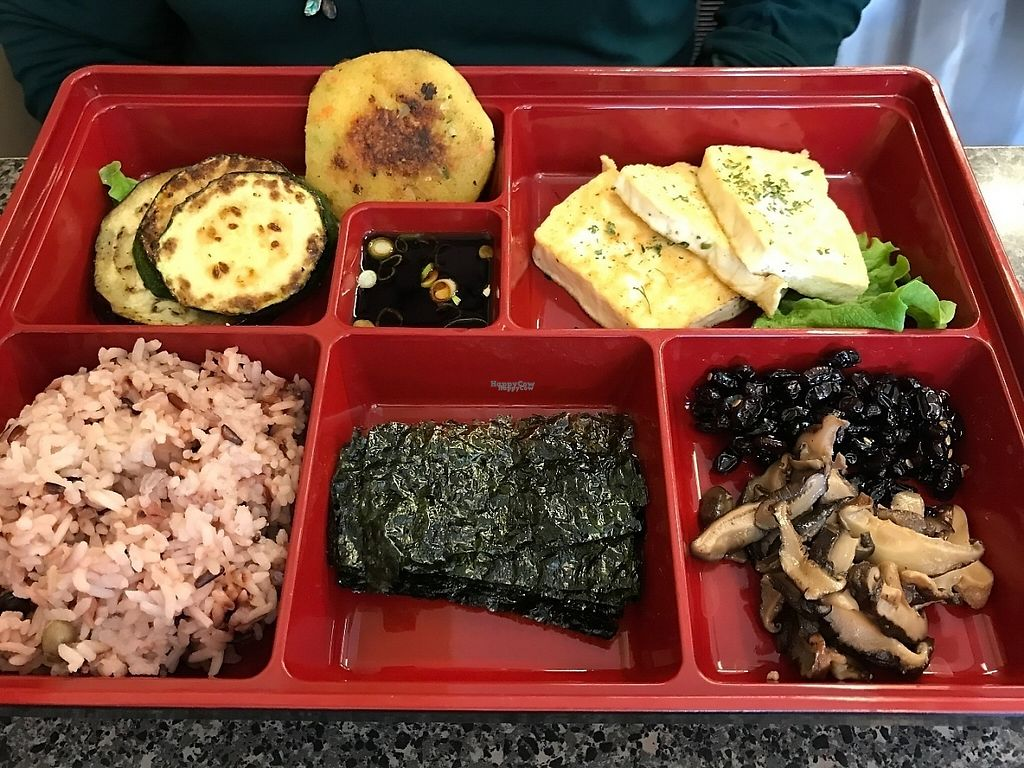 """Photo of Mark's Kitchen  by <a href=""""/members/profile/Alysoun%20Mahoney"""">Alysoun Mahoney</a> <br/>Tofu Royal Sampler Box: Grilled tofu, zucchini, eggplant, soybeans, roast seaweed, shiitake mushroom, mung bean pancake & steamed rice or brown rice <br/> February 19, 2017  - <a href='/contact/abuse/image/4025/228066'>Report</a>"""