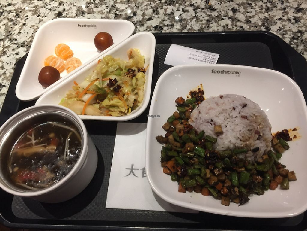 """Photo of Yi Tian Yi Su - Taiguhui  by <a href=""""/members/profile/vegannomad2"""">vegannomad2</a> <br/>platter contains cabbage salad, seaweed soup fruit, and main dish of rice and carrot/okra/tofu cubes cooked in mild sauce <br/> November 26, 2016  - <a href='/contact/abuse/image/40448/194641'>Report</a>"""