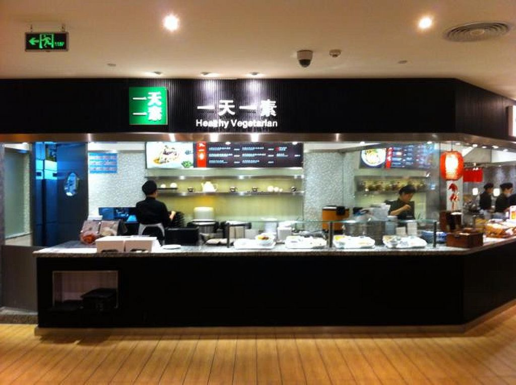 """Photo of Yi Tian Yi Su - Taiguhui  by <a href=""""/members/profile/Jrosworld"""">Jrosworld</a> <br/>Within the food court, this is how the vegetarian restaurant looks <br/> November 13, 2014  - <a href='/contact/abuse/image/40448/85508'>Report</a>"""