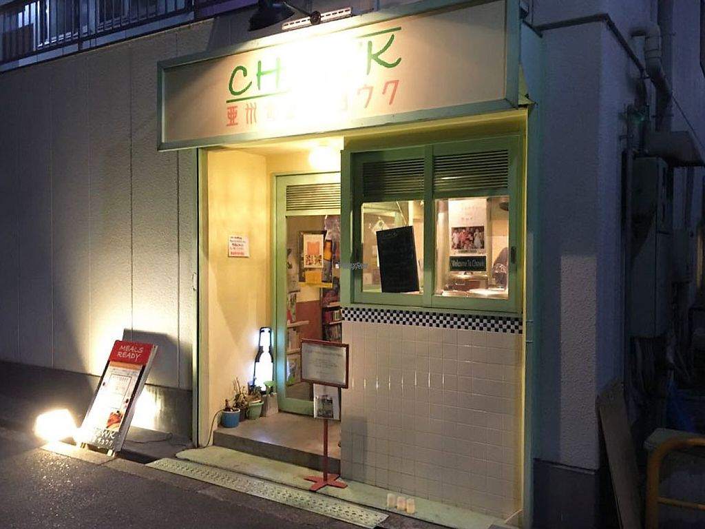 """Photo of Asian Restaurant CHOWK  by <a href=""""/members/profile/Ron%20van%20Zeeland"""">Ron van Zeeland</a> <br/>Facade of Chowk <br/> March 16, 2017  - <a href='/contact/abuse/image/40457/236996'>Report</a>"""