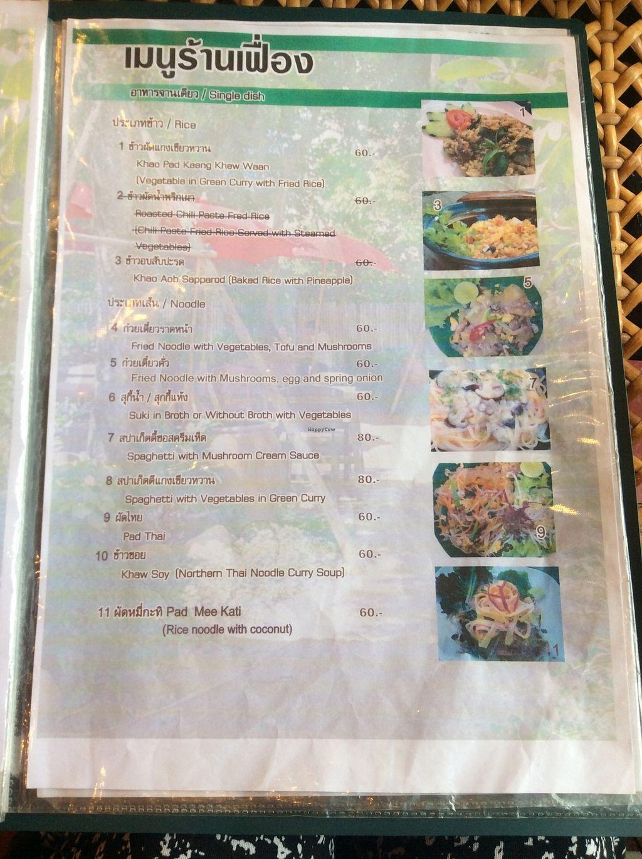 "Photo of Fuang Vegetarian  by <a href=""/members/profile/samesamebutvegan"">samesamebutvegan</a> <br/>single dish <br/> January 26, 2016  - <a href='/contact/abuse/image/40611/133823'>Report</a>"