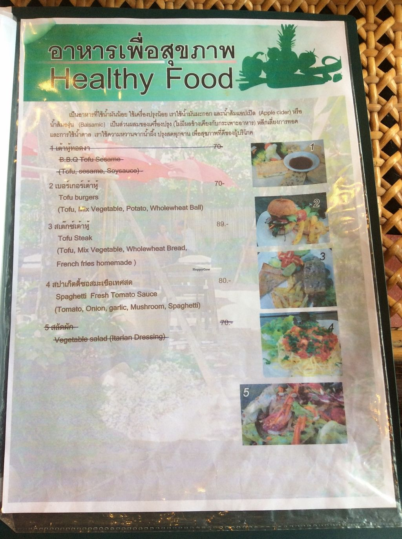 "Photo of Fuang Vegetarian  by <a href=""/members/profile/samesamebutvegan"">samesamebutvegan</a> <br/>Healthy food 1 <br/> January 26, 2016  - <a href='/contact/abuse/image/40611/133826'>Report</a>"