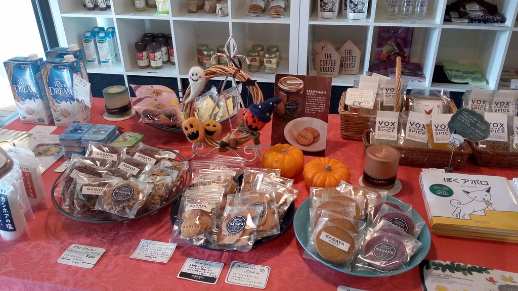 """Photo of Sasaya Cafe  by <a href=""""/members/profile/NinomaeJyuuichi"""">NinomaeJyuuichi</a> <br/>Lots of cookies and other things for sale, all vegan! <br/> November 6, 2015  - <a href='/contact/abuse/image/40643/124098'>Report</a>"""