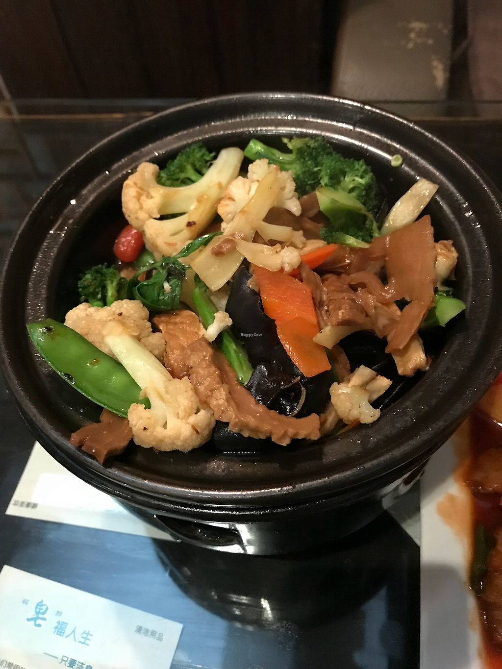 """Photo of Vegetarians Story Restaurant  by <a href=""""/members/profile/etylina"""">etylina</a> <br/>Assorted gluten and vegetables, very good <br/> October 25, 2017  - <a href='/contact/abuse/image/40697/318790'>Report</a>"""