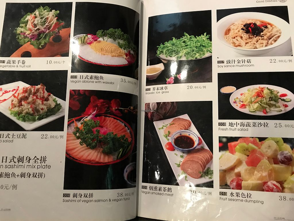 """Photo of Vegetarians Story Restaurant  by <a href=""""/members/profile/etylina"""">etylina</a> <br/>Menu <br/> October 25, 2017  - <a href='/contact/abuse/image/40697/318793'>Report</a>"""