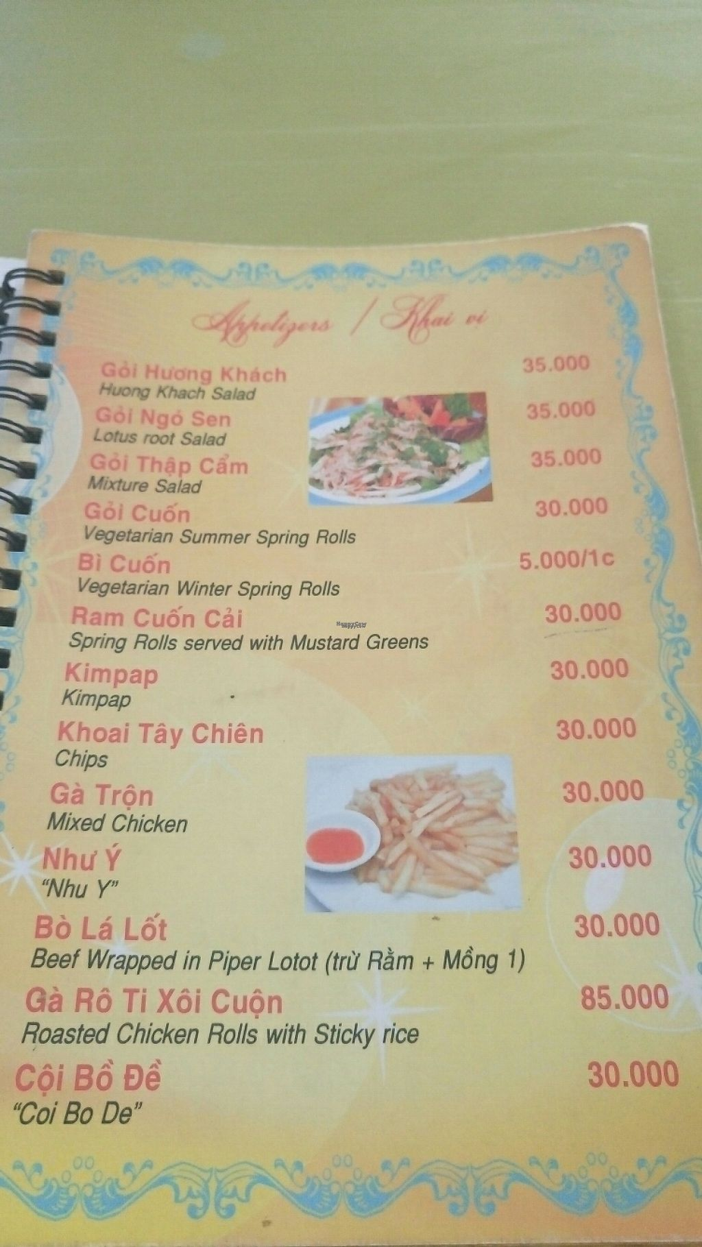 """Photo of CLOSED: Huong Khach  by <a href=""""/members/profile/CherylKqy"""">CherylKqy</a> <br/>huong khach salad  <br/> April 21, 2017  - <a href='/contact/abuse/image/40881/250470'>Report</a>"""