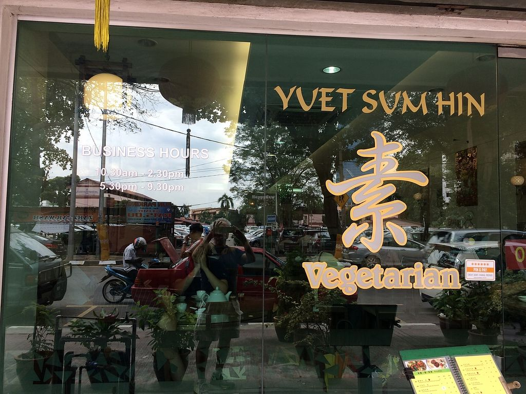 """Photo of Yuet Sum Hin  by <a href=""""/members/profile/Bob%20Sultan"""">Bob Sultan</a> <br/>Exterior <br/> November 10, 2017  - <a href='/contact/abuse/image/41111/323743'>Report</a>"""