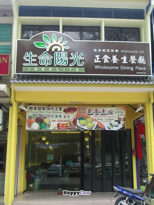 """Photo of Idealite - Jalan Gottlieb  by <a href=""""/members/profile/Fruity%20Suzanne"""">Fruity Suzanne</a> <br/>Outside of Idealite on Gottlieb Road, Penang <br/> October 15, 2013  - <a href='/contact/abuse/image/41604/56748'>Report</a>"""