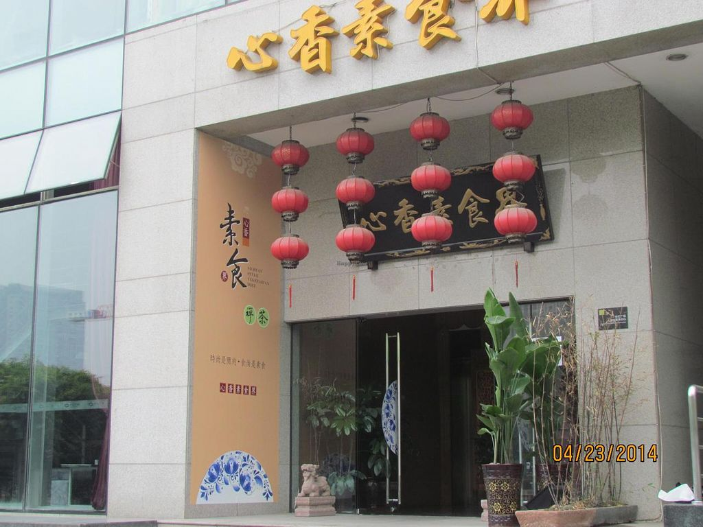 """Photo of CLOSED: Xinxiang Sushijie - Vegetarian World  by <a href=""""/members/profile/papajonquinn"""">papajonquinn</a> <br/>Front Entrance on Linjiang Middle Rd across the river from Sofitel Hotel <br/> April 24, 2014  - <a href='/contact/abuse/image/42068/68520'>Report</a>"""