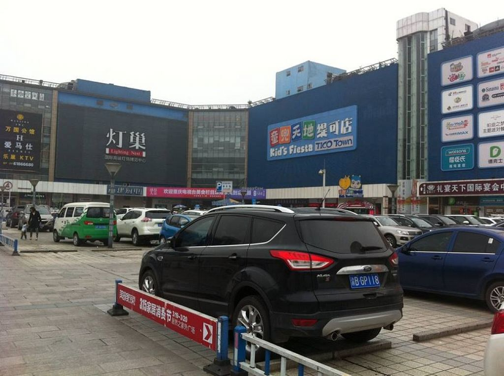 """Photo of Chanyue Xinyu Vegetarian House  by <a href=""""/members/profile/harryang"""">harryang</a> <br/>location <br/> April 14, 2016  - <a href='/contact/abuse/image/42077/144488'>Report</a>"""