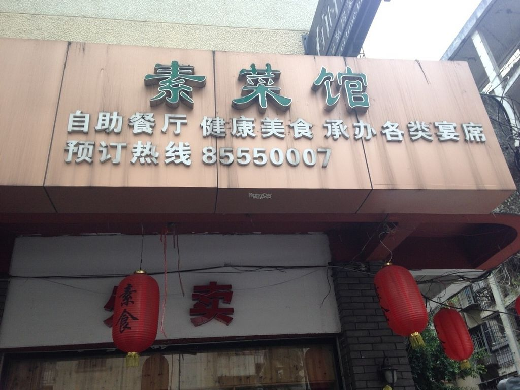 """Photo of CLOSED: Kang Le Zhou  by <a href=""""/members/profile/Tomasi"""">Tomasi</a> <br/>Street view <br/> October 10, 2016  - <a href='/contact/abuse/image/42089/181055'>Report</a>"""