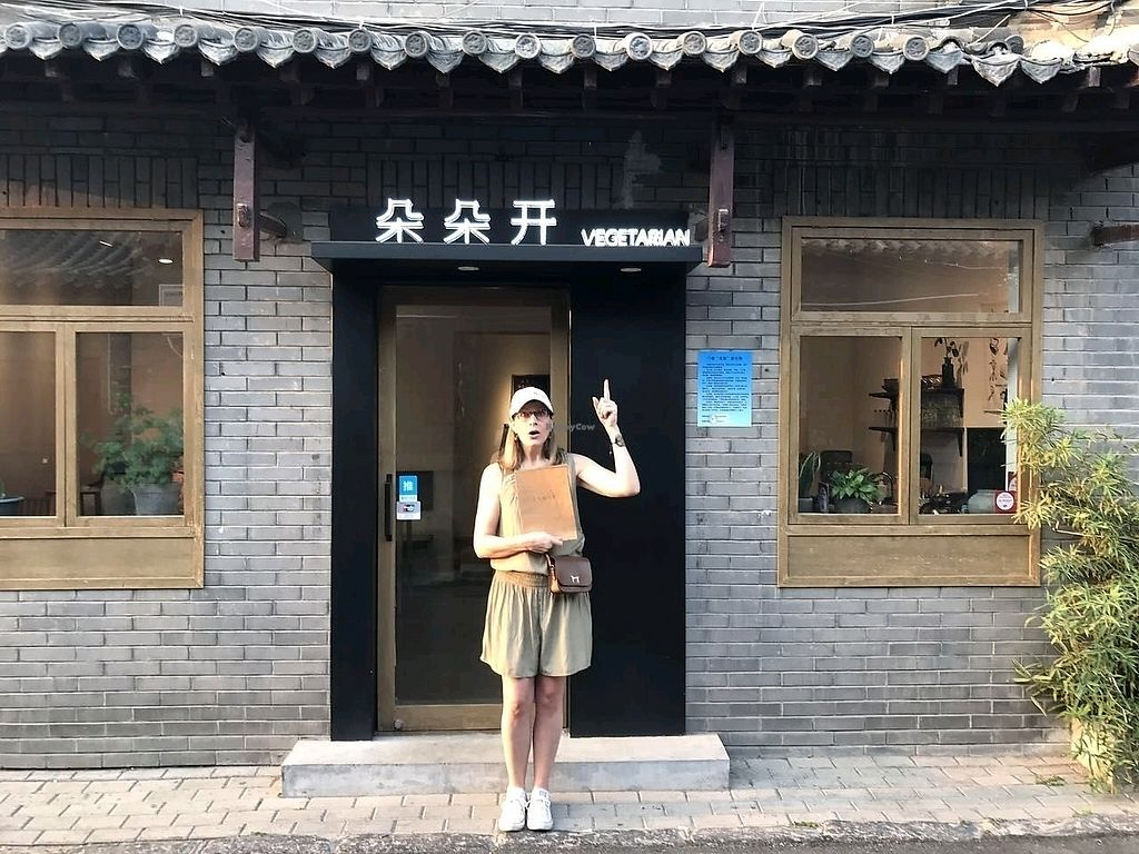 """Photo of Duo Duo Kai - Quanlefang  by <a href=""""/members/profile/f430girl"""">f430girl</a> <br/>just off a side street near old town on way to lake <br/> September 14, 2017  - <a href='/contact/abuse/image/42131/304166'>Report</a>"""