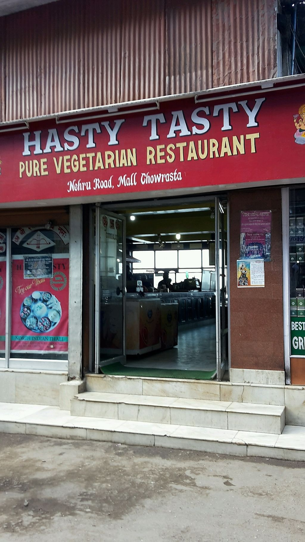 """Photo of Hasty Tasty Restaurant  by <a href=""""/members/profile/vegan_simon"""">vegan_simon</a> <br/>entrance <br/> December 3, 2017  - <a href='/contact/abuse/image/42330/331781'>Report</a>"""
