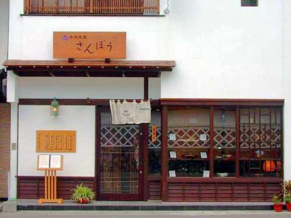 """Photo of San Bou  by <a href=""""/members/profile/JimmySeah"""">JimmySeah</a> <br/>Restaurant Front <br/> December 24, 2014  - <a href='/contact/abuse/image/42378/88580'>Report</a>"""