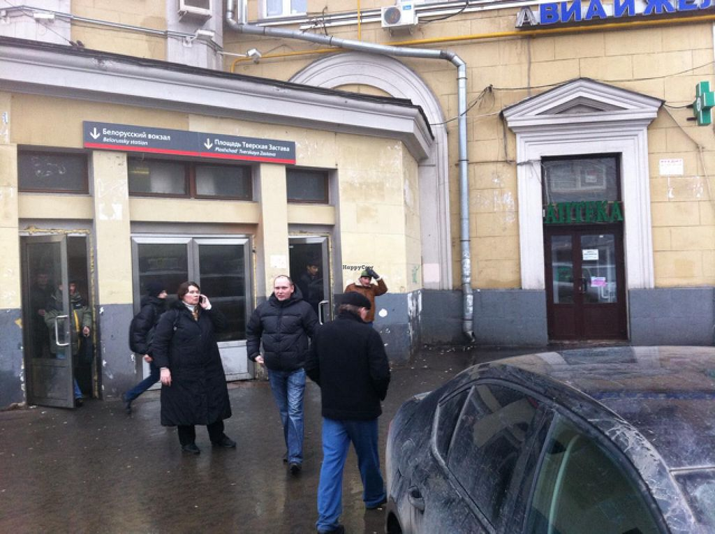 """Photo of CLOSED: Put' k Sebe  by <a href=""""/members/profile/Lotusblossom"""">Lotusblossom</a> <br/>To find it, enter the station entrance doors <br/> February 14, 2014  - <a href='/contact/abuse/image/42412/64303'>Report</a>"""