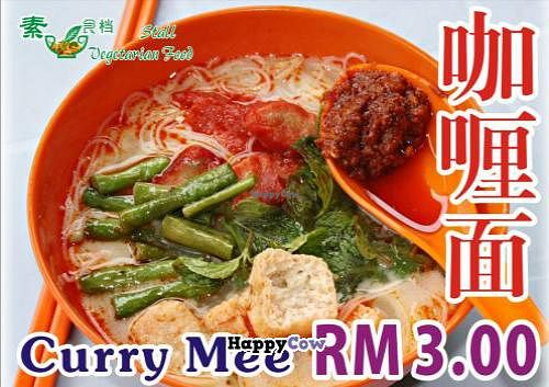 """Photo of CLOSED: Friend of Vegetarian - Food Stall Heng Leong  by <a href=""""/members/profile/YewOK"""">YewOK</a> <br/>Curry Mee 咖哩面 <br/> October 23, 2013  - <a href='/contact/abuse/image/42668/57147'>Report</a>"""