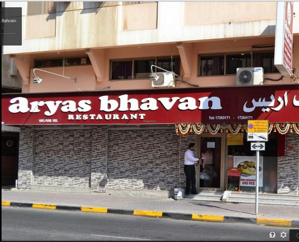 Photo of Mysore Bhavan  by aryasbhavan <br/>An Exclusive Udupi Vegetarian Restaurant serving Breakfast, Lunch and Dinner. We also Deliver, Call us on 17263171 <br/> July 30, 2014  - <a href='/contact/abuse/image/43457/75463'>Report</a>
