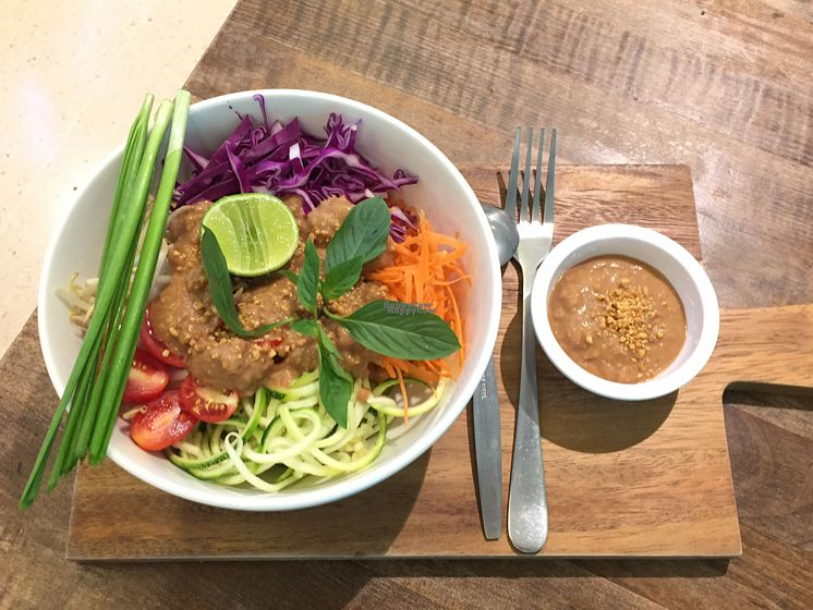 """Photo of Veganerie - Mercury Ville  by <a href=""""/members/profile/peterstuckings"""">peterstuckings</a> <br/>Raw Pad Thai <br/> October 28, 2016  - <a href='/contact/abuse/image/43651/184909'>Report</a>"""