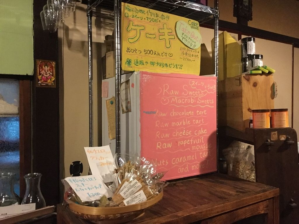 """Photo of Organic House Salute  by <a href=""""/members/profile/katiemcgrath"""">katiemcgrath</a> <br/>Great raw desert menu <br/> February 8, 2017  - <a href='/contact/abuse/image/43818/224087'>Report</a>"""
