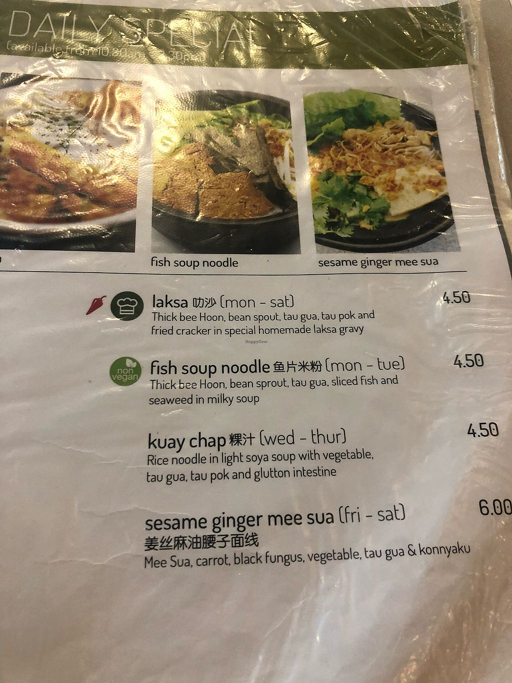 """Photo of Yuan Vegetarian Bistro  by <a href=""""/members/profile/AmyLeySzeThoo"""">AmyLeySzeThoo</a> <br/>Daily Special Menu <br/> March 23, 2018  - <a href='/contact/abuse/image/43835/374765'>Report</a>"""