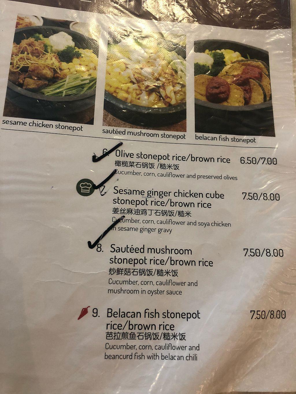 "Photo of Yuan Vegetarian Bistro  by <a href=""/members/profile/AmyLeySzeThoo"">AmyLeySzeThoo</a> <br/>Rice Set Menu <br/> March 23, 2018  - <a href='/contact/abuse/image/43835/374766'>Report</a>"
