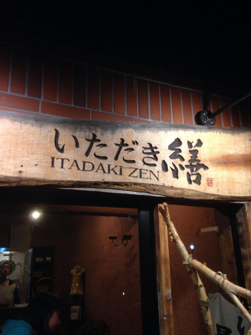 "Photo of Itadakizen  by <a href=""/members/profile/ItalianChick"">ItalianChick</a> <br/>Exterior <br/> August 30, 2014  - <a href='/contact/abuse/image/44157/78641'>Report</a>"