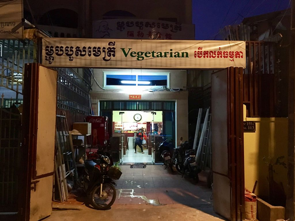 """Photo of Maitreya Healthy Vegetarian Resturant  by <a href=""""/members/profile/Ron%20van%20Zeeland"""">Ron van Zeeland</a> <br/>moved to street 113, hous nr 155 (near Toul Sleng ) <br/> January 29, 2017  - <a href='/contact/abuse/image/44288/218907'>Report</a>"""