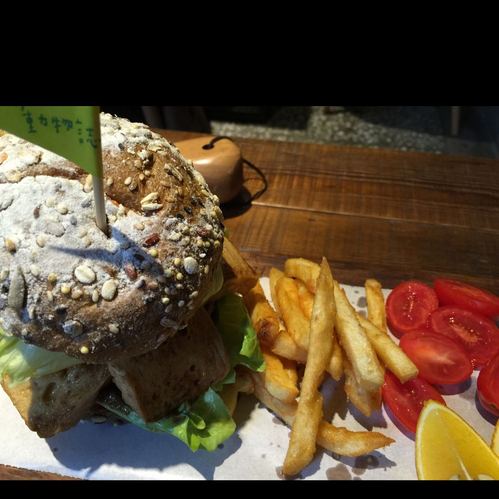 "Photo of CLOSED: About Animals  by <a href=""/members/profile/Mark%20Satquest"">Mark Satquest</a> <br/>Sesame Tofu Burger <br/> February 18, 2016  - <a href='/contact/abuse/image/44446/136839'>Report</a>"