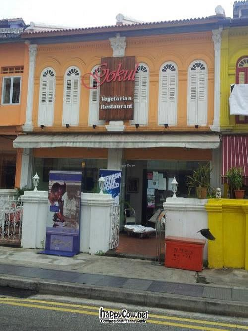 Photo of Gokul Vegetarian Restaurant and Cafe  by claireabella <br/>Exterior <br/> July 6, 2012  - <a href='/contact/abuse/image/4455/34214'>Report</a>