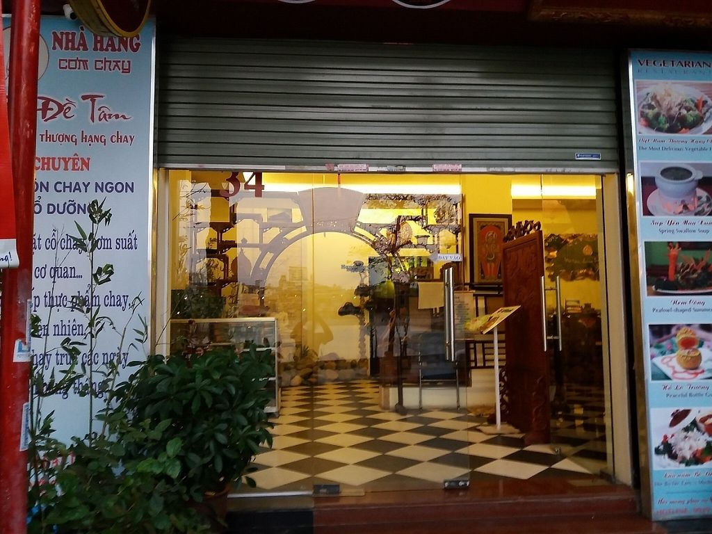 """Photo of Bo De Tam  by <a href=""""/members/profile/veganvirtues"""">veganvirtues</a> <br/>Entrance to new premises <br/> January 28, 2017  - <a href='/contact/abuse/image/44593/218153'>Report</a>"""