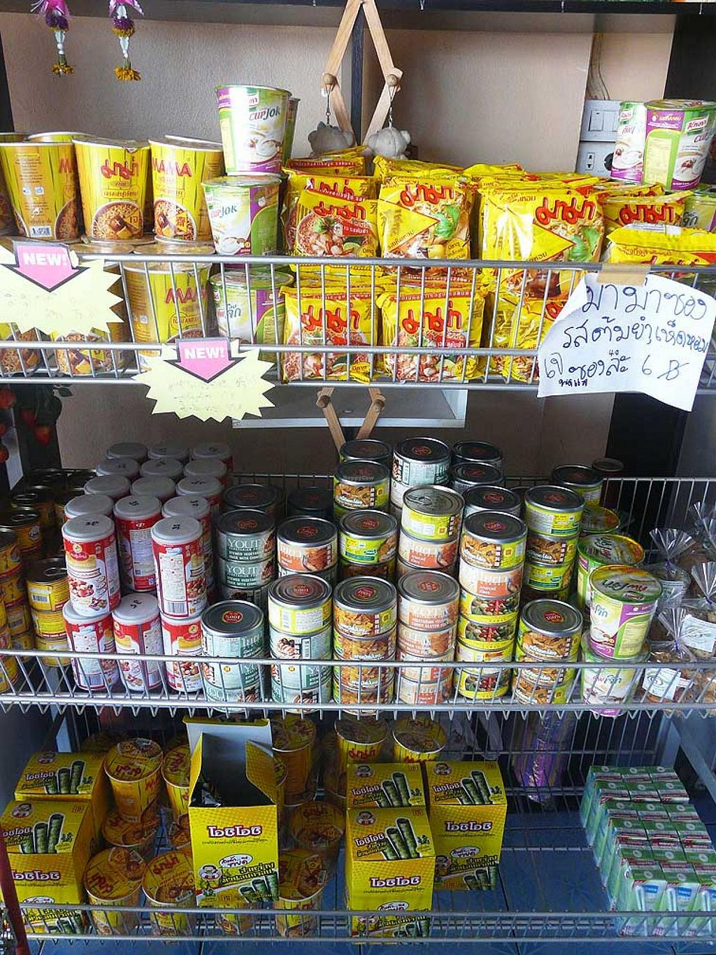 "Photo of CLOSED: Jay - Possi Road  by <a href=""/members/profile/The%20Hammer"">The Hammer</a> <br/>Selection of vegan foods. Small cans of vegan mock meats might be handy for vegan travelers while on the road.  <br/> January 11, 2014  - <a href='/contact/abuse/image/44616/62318'>Report</a>"