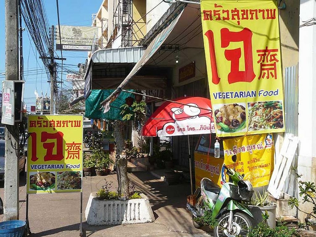 """Photo of Jay - Prajaksinlapacom Road  by <a href=""""/members/profile/The%20Hammer"""">The Hammer</a> <br/>As usual big yellow red signs make it easy to spot the Jay restaurant! <br/> January 11, 2014  - <a href='/contact/abuse/image/44618/62321'>Report</a>"""