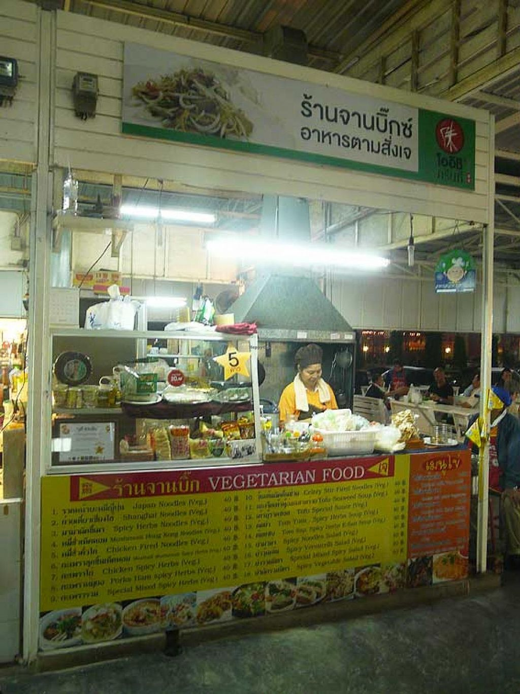 """Photo of CLOSED: Vegetarian Food Stall  by <a href=""""/members/profile/The%20Hammer"""">The Hammer</a> <br/>No buffet but the food is prepared after ordering <br/> January 19, 2014  - <a href='/contact/abuse/image/44619/62750'>Report</a>"""