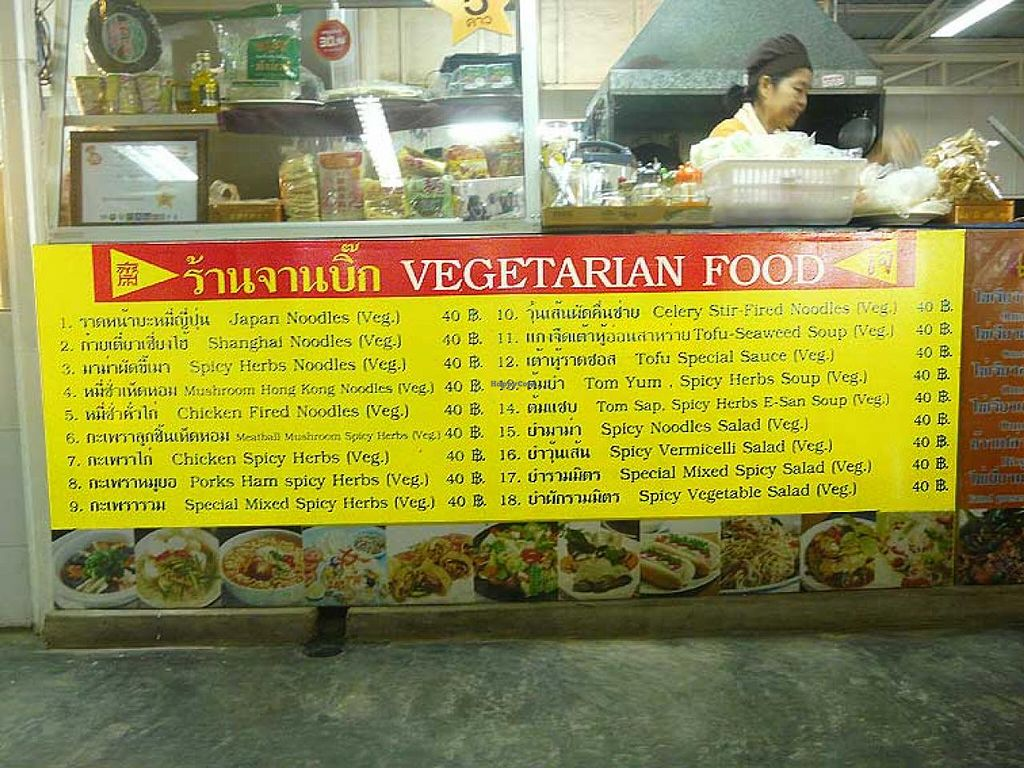 """Photo of CLOSED: Vegetarian Food Stall  by <a href=""""/members/profile/The%20Hammer"""">The Hammer</a> <br/>This menu is 100% vegan (Jay food) <br/> January 19, 2014  - <a href='/contact/abuse/image/44619/62751'>Report</a>"""
