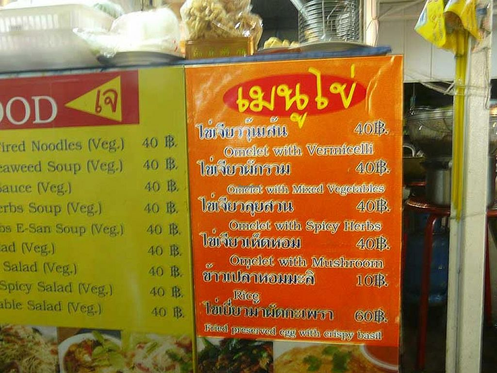 """Photo of CLOSED: Vegetarian Food Stall  by <a href=""""/members/profile/The%20Hammer"""">The Hammer</a> <br/>The new owners have added a vegetarian menu with egg dishes <br/> January 19, 2014  - <a href='/contact/abuse/image/44619/62752'>Report</a>"""
