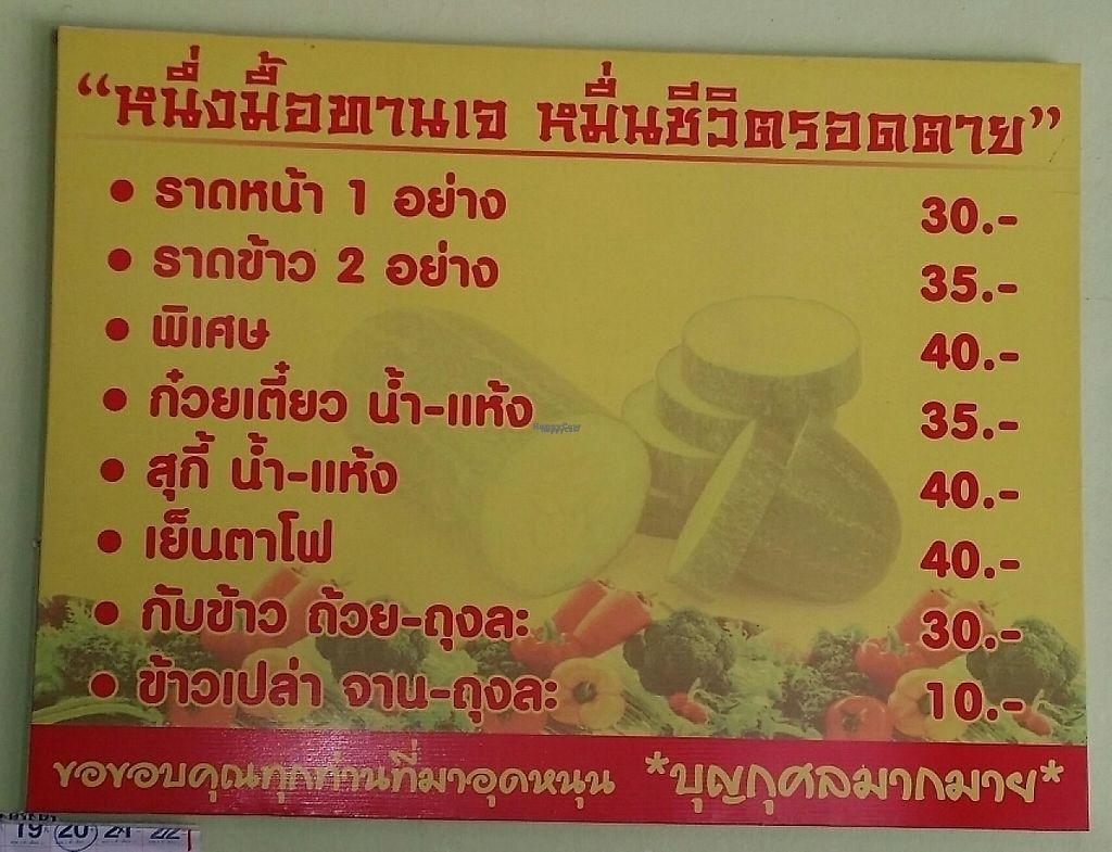 "Photo of Krua Sukapap Kwan Yin  by <a href=""/members/profile/Mike%20Munsie"">Mike Munsie</a> <br/>wall menu in Thai <br/> November 19, 2016  - <a href='/contact/abuse/image/44808/191929'>Report</a>"