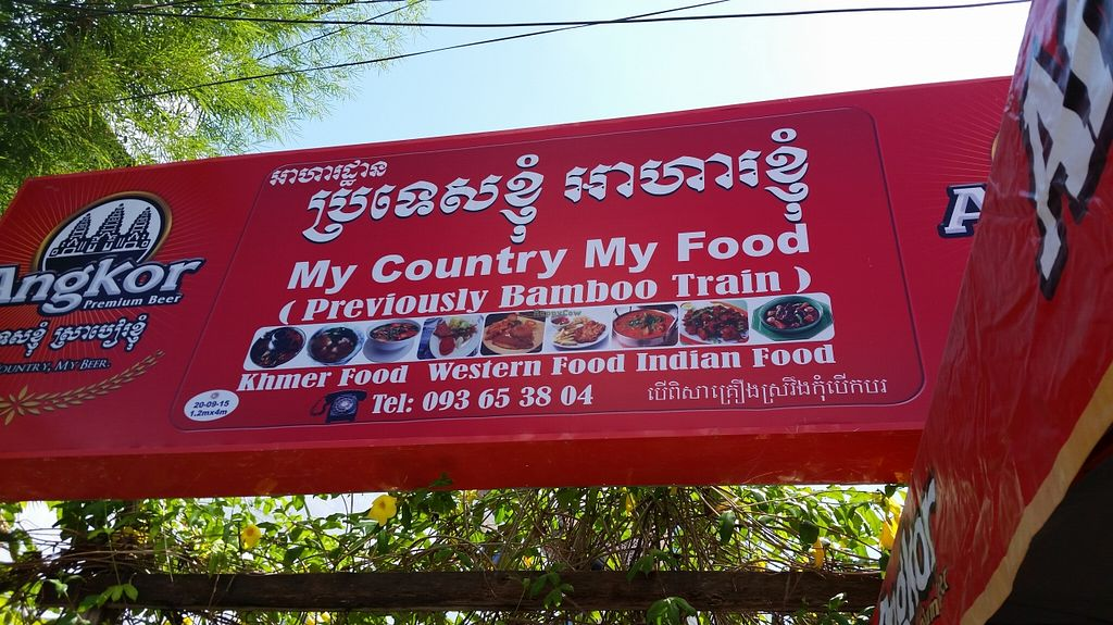 "Photo of My Country - My Food  by <a href=""/members/profile/rugger4evr"">rugger4evr</a> <br/>Photo of the sign out front showing the name change <br/> November 20, 2015  - <a href='/contact/abuse/image/44831/125664'>Report</a>"