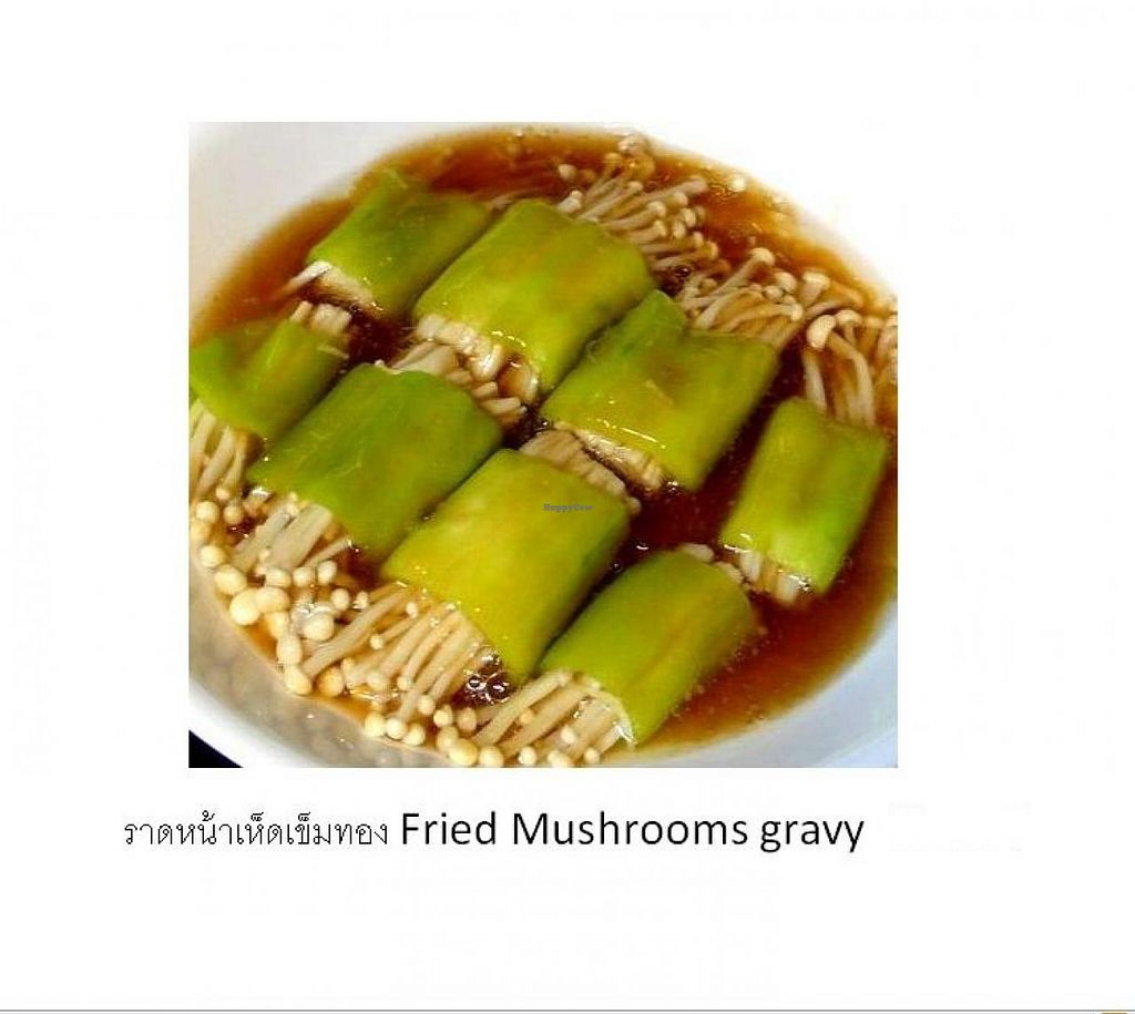 """Photo of CLOSED: Ram Poeng Vegetarian  by <a href=""""/members/profile/Mrs.%20Lungor"""">Mrs. Lungor</a> <br/>Fried mushrooms gravy <br/> July 11, 2014  - <a href='/contact/abuse/image/45008/73680'>Report</a>"""