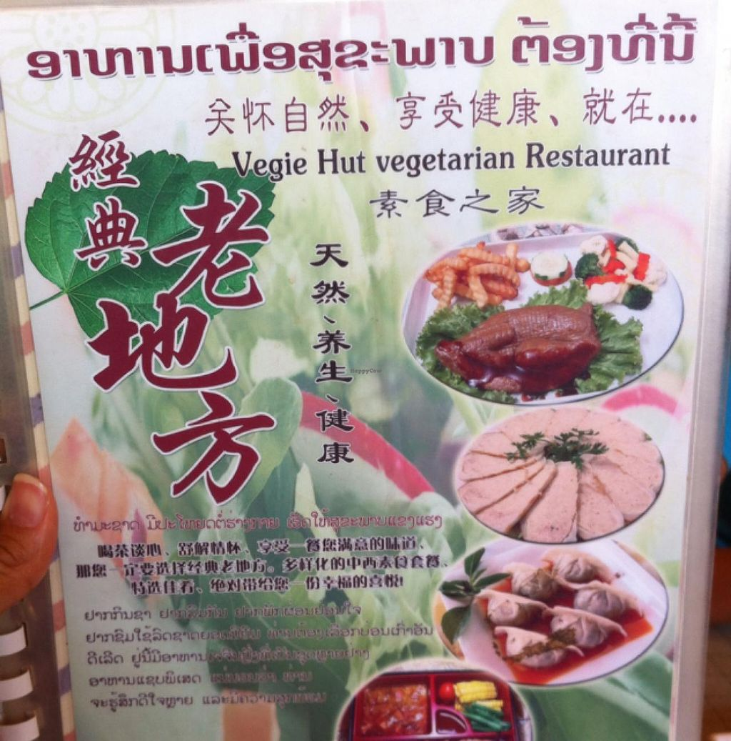 """Photo of Vegie Hut  by <a href=""""/members/profile/MyVegetarianWorld"""">MyVegetarianWorld</a> <br/>menu cover <br/> May 22, 2015  - <a href='/contact/abuse/image/45025/103057'>Report</a>"""
